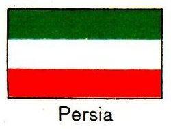پرچم سه رنگ ایران